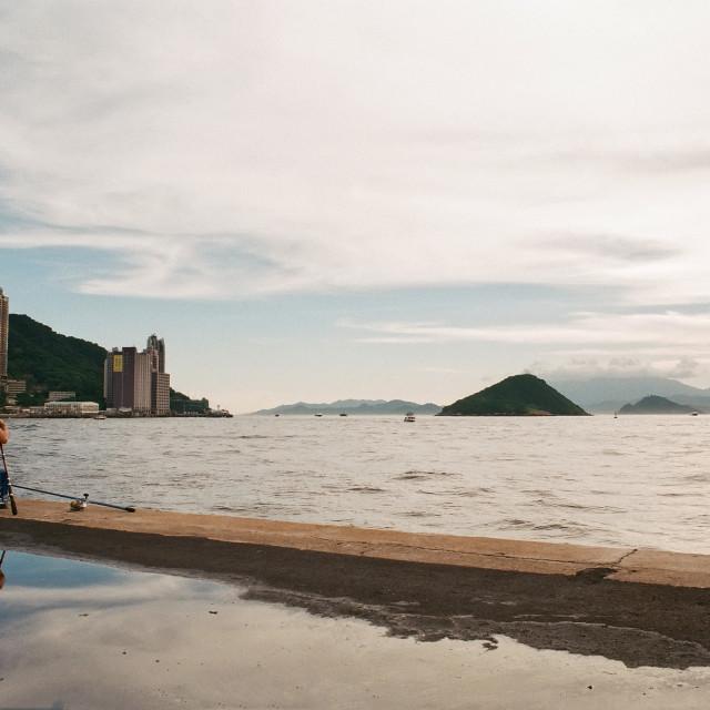 """Sulphur Channel, Hong Kong"" stock image"