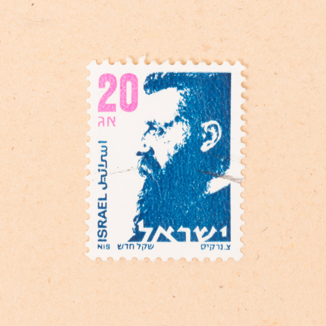 """""""ISRAEL - CIRCA 1980: A stamp printed in Israel shows a bearded man, circa 1980"""" stock image"""