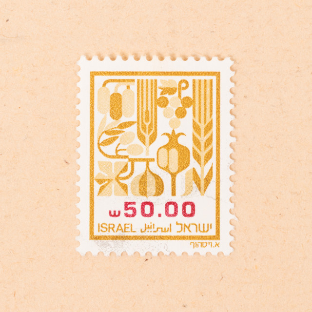 """""""ISRAEL - CIRCA 1980: A stamp printed in Israel shows agricultural products,..."""" stock image"""