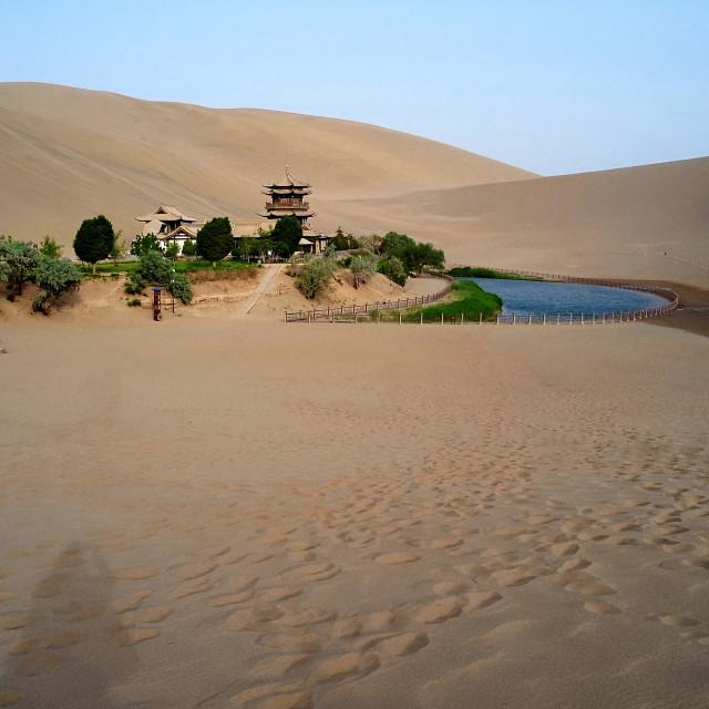 """""""Crescent Lake, Dunhuang, China"""" stock image"""
