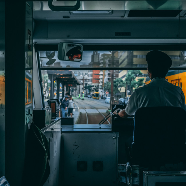 """Kagoshima tram"" stock image"