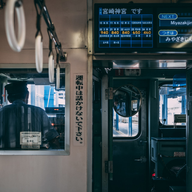 """Local train, Kyushu Japan"" stock image"