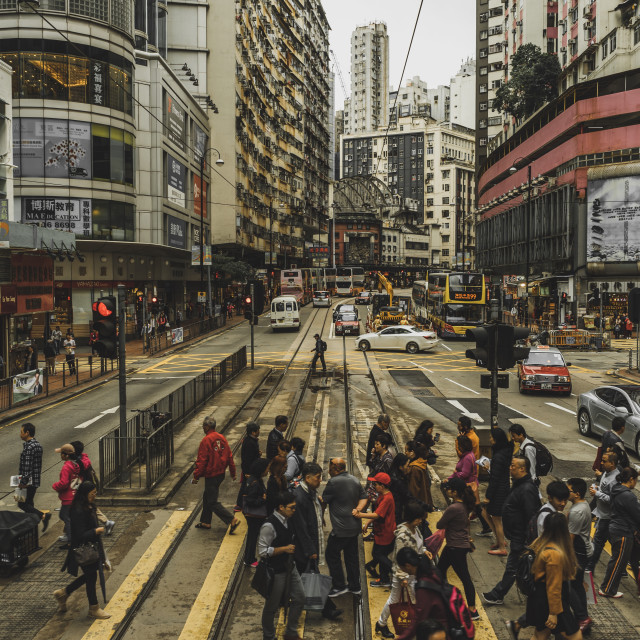 """Hong Kong Streetlife"" stock image"
