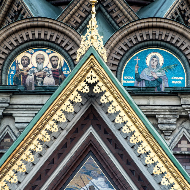 """""""Church of the Spilled Blood or Resurrection"""" stock image"""