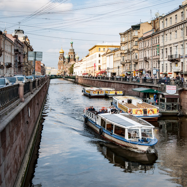 """Canal View, Saint Petersburg"" stock image"