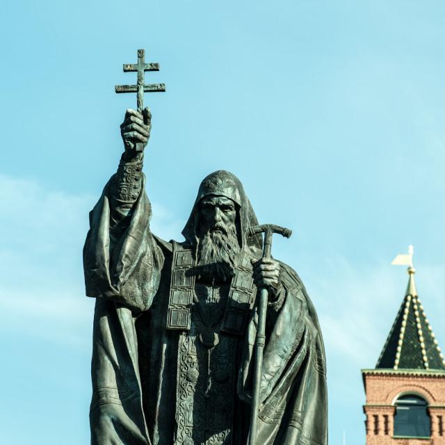 """Patriarch Hermogenes"" stock image"