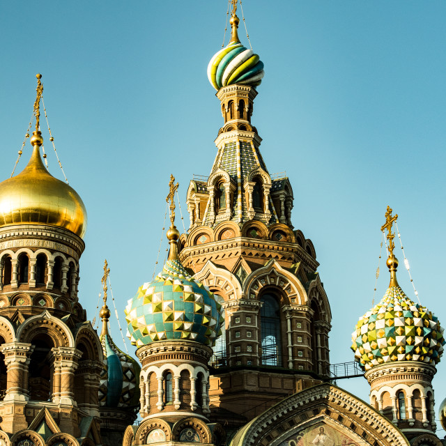 """Church of the Spilled Blood or Resurection"" stock image"