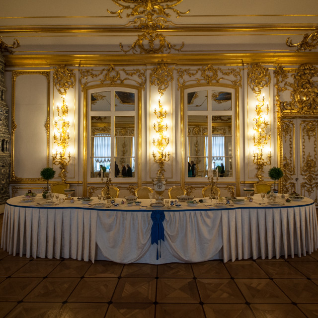 """Dining Room - Catherine's Palace"" stock image"