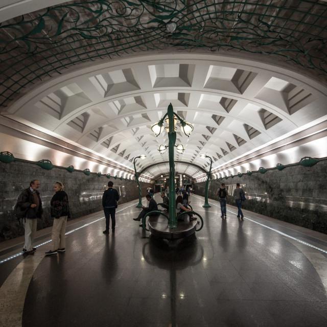 """Moscow Metro"" stock image"