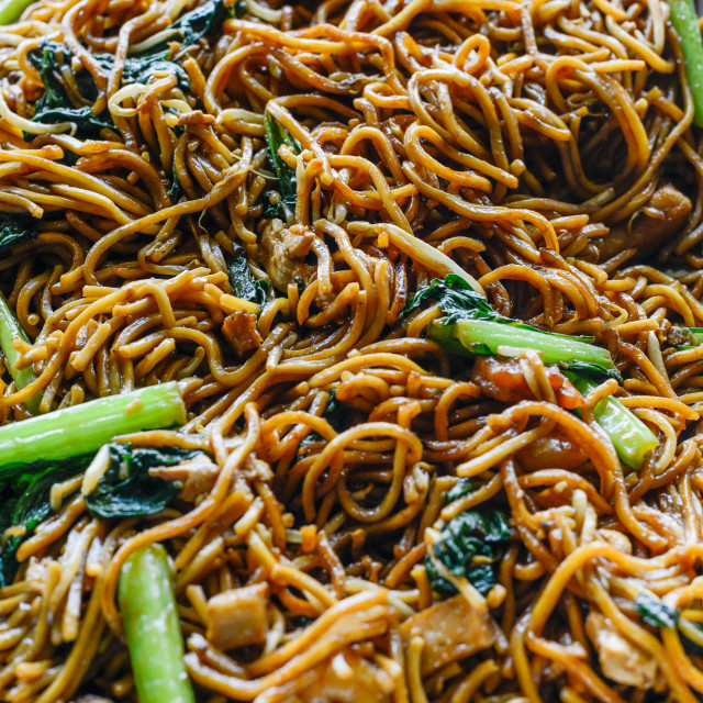 """Fried Noodle, Malaysian style. Shallow depth of field."" stock image"