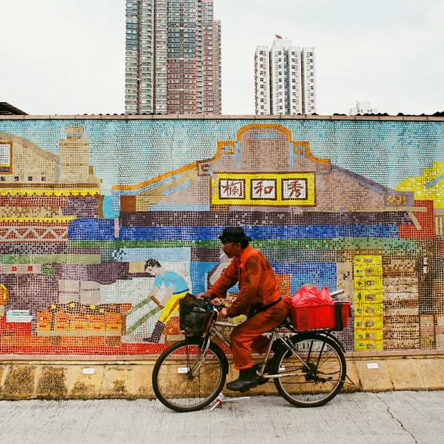 """Yau Ma Tei, Hong Kong."" stock image"