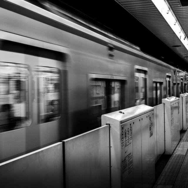"""Tokyo Metro 2018"" stock image"
