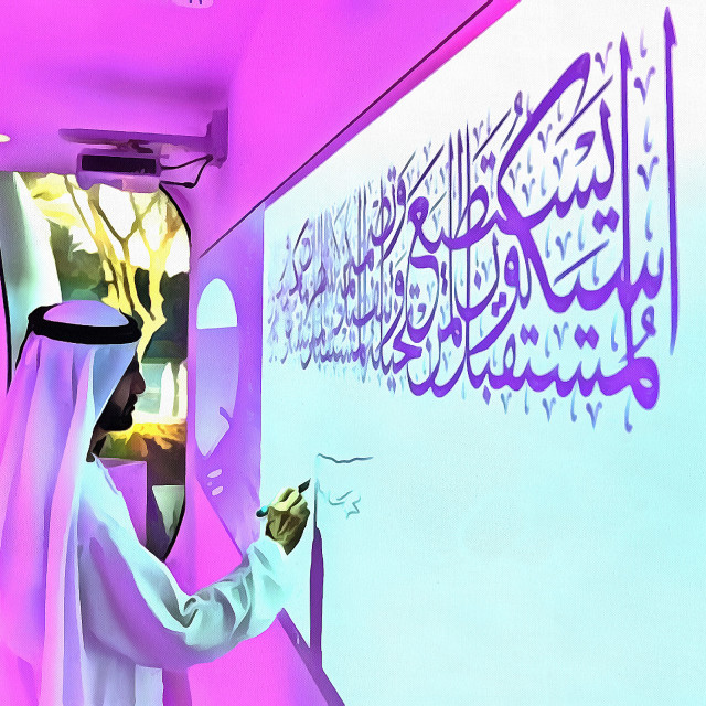 """""""A man in traditional Arabic clothing draws on the blackboard. Art painting. Abstract paint."""" stock image"""