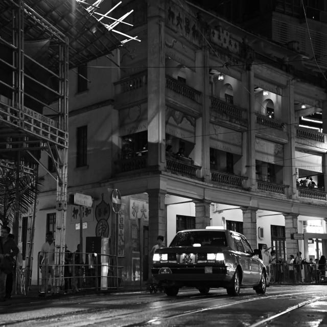 """""""Night at Hongkong"""" stock image"""