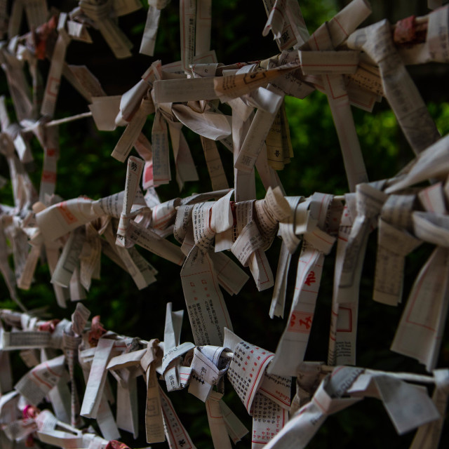 """Omikuji Japanese Buddhist Fortune Papers"" stock image"