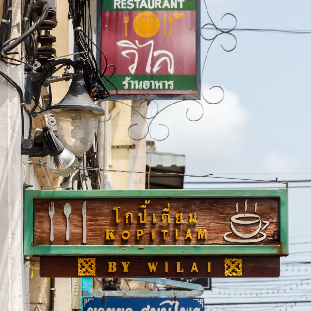 """""""Sign for the Wilai Kopitiam"""" stock image"""