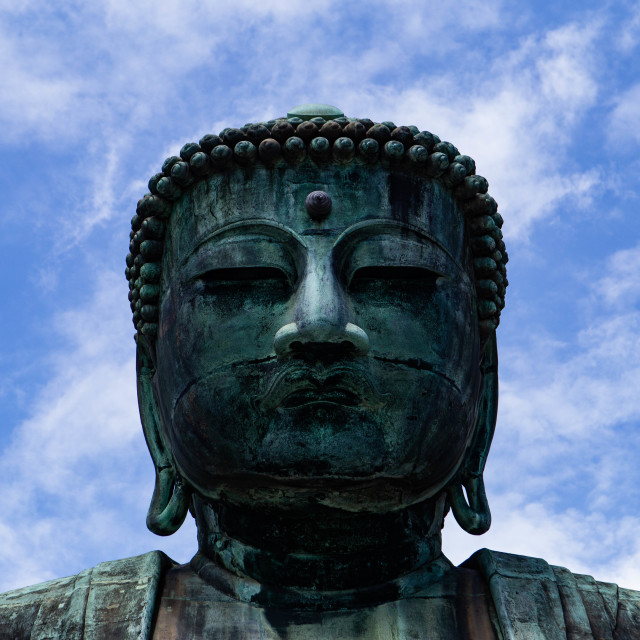 """Head of the Great Buddha of Kamakura Japan"" stock image"