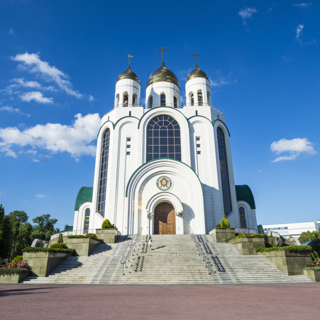 """Cathedral of Christ the Savior, Kaliningrad, Russia"" stock image"