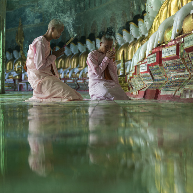 """0828 - Myanmar, Sagaing: reflections on belief"" stock image"