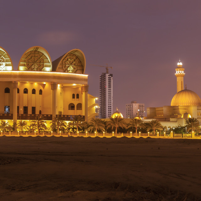 """Bahrain National Library and Al Fateh Grand Mosque"" stock image"