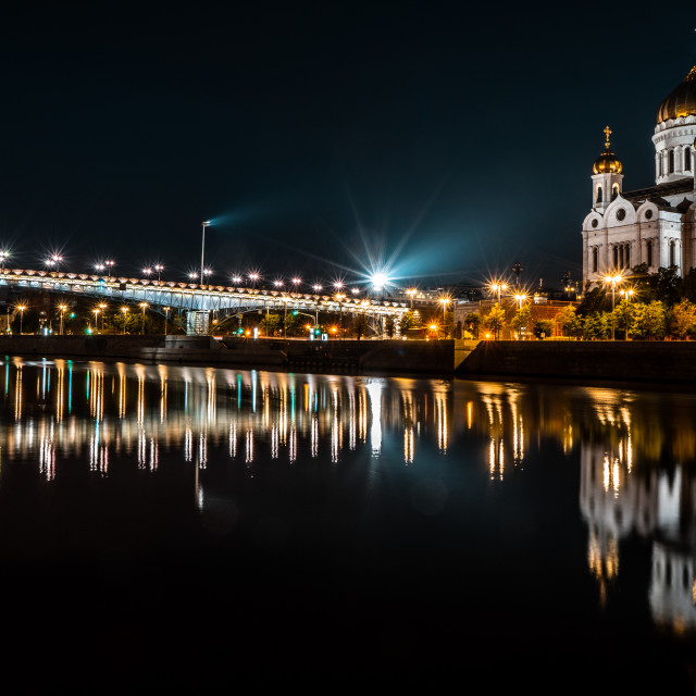 """""""The Cathedral of Christ the Saviour"""" stock image"""
