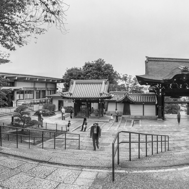 """KYOTO - MAY 30, 2016: Tourists in Higashiyama-Ku. Kyoto is a major attraction..."" stock image"