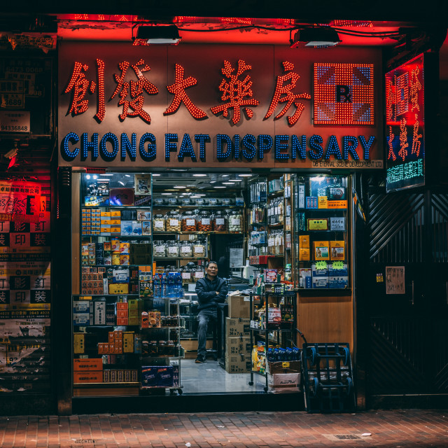 """Hongkong Street Photography"" stock image"