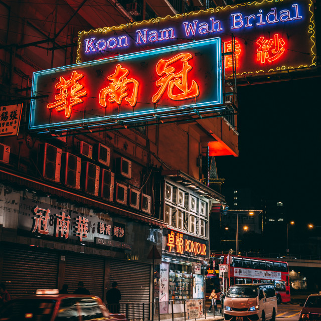 """Hong Kong Neon Signs"" stock image"