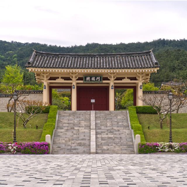 """Tongiljeon Palace"" stock image"