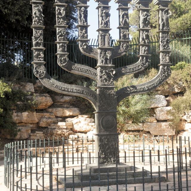 """menorah at the knesset"" stock image"