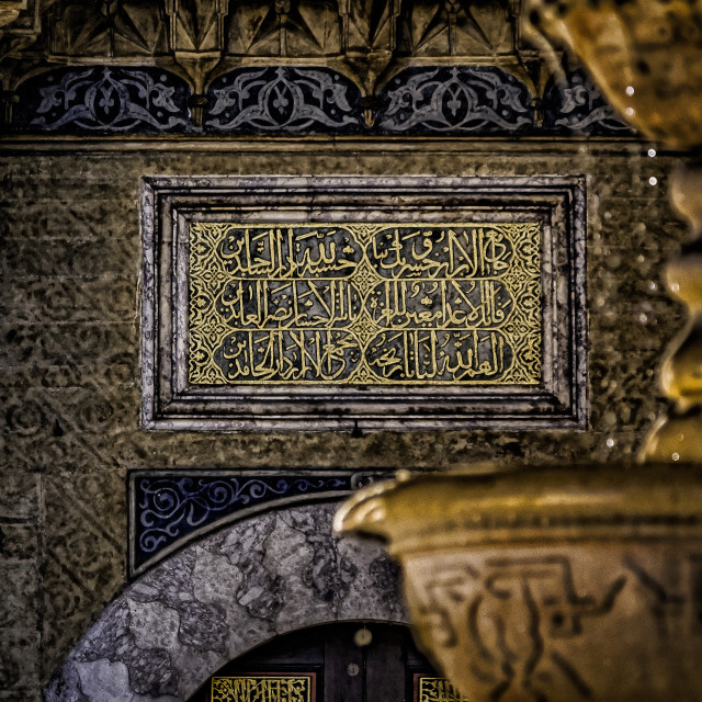 """Sarajevo Mosque - Entrance and fountain"" stock image"