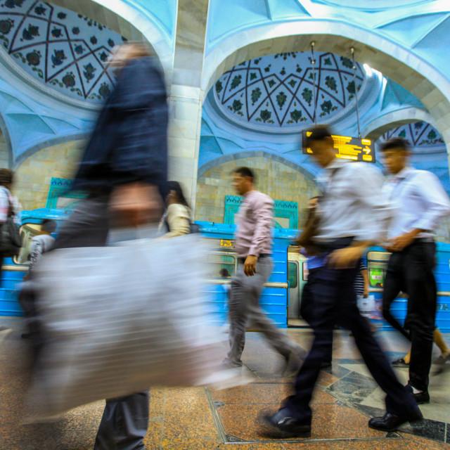 """Tashkent metro"" stock image"