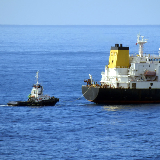 """Oil tanker at sea"" stock image"