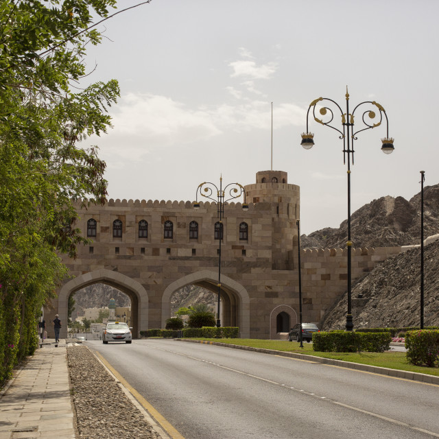 """Muscat Gate Museum, Muscat"" stock image"