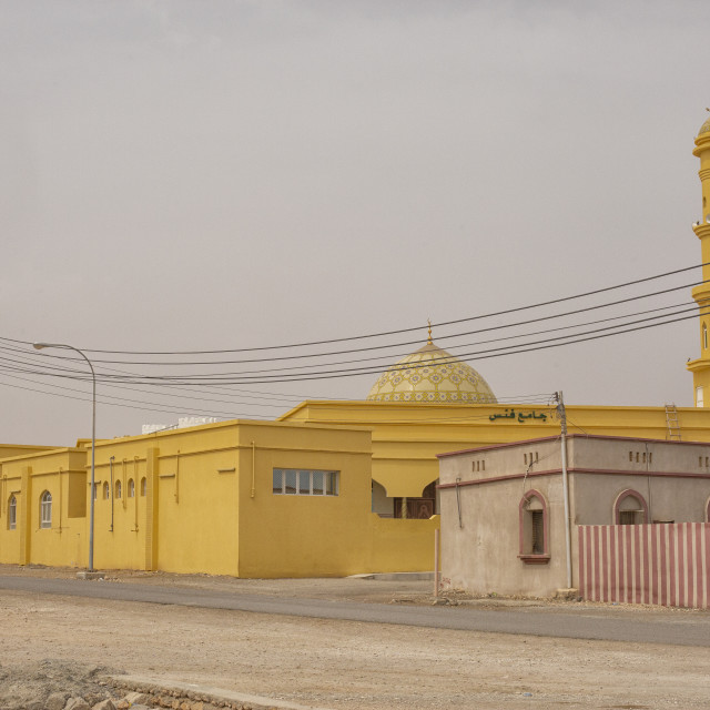 """Yellow mosque"" stock image"