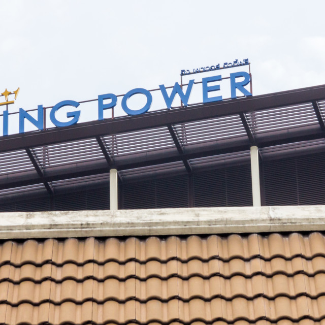 """""""Sign for King Power"""" stock image"""