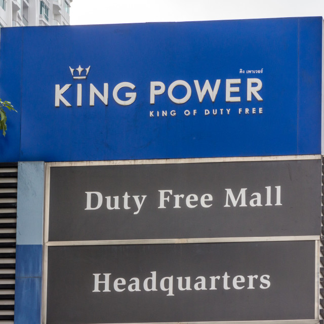 """""""Sign for King Power duty free mall"""" stock image"""