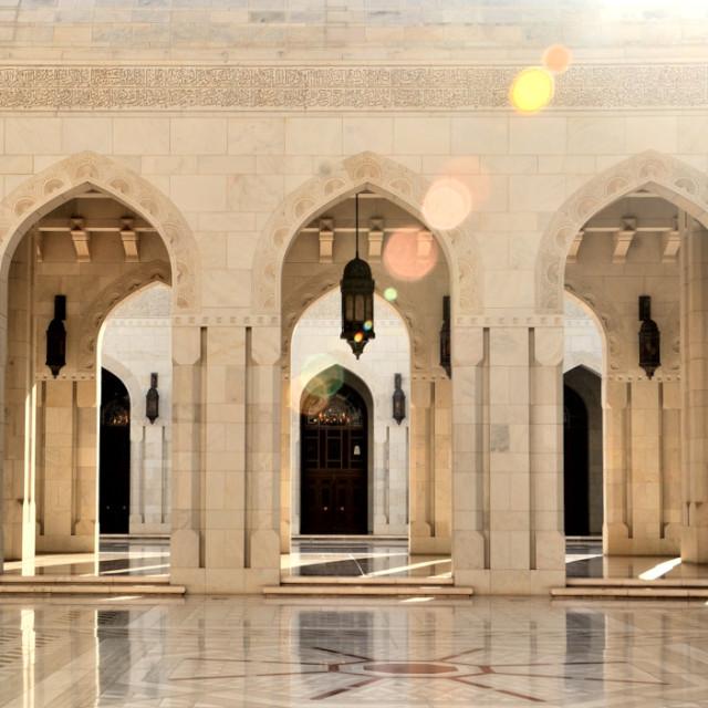 """Sultan Qaboos Grand Mosque"" stock image"