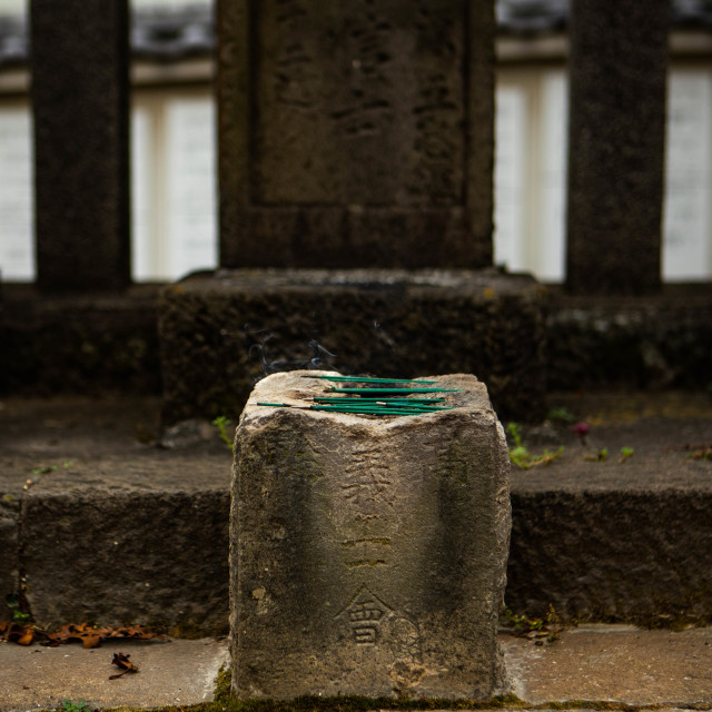 """47 Ronin Samurai Gravesite at Sengakuji Temple Japan"" stock image"