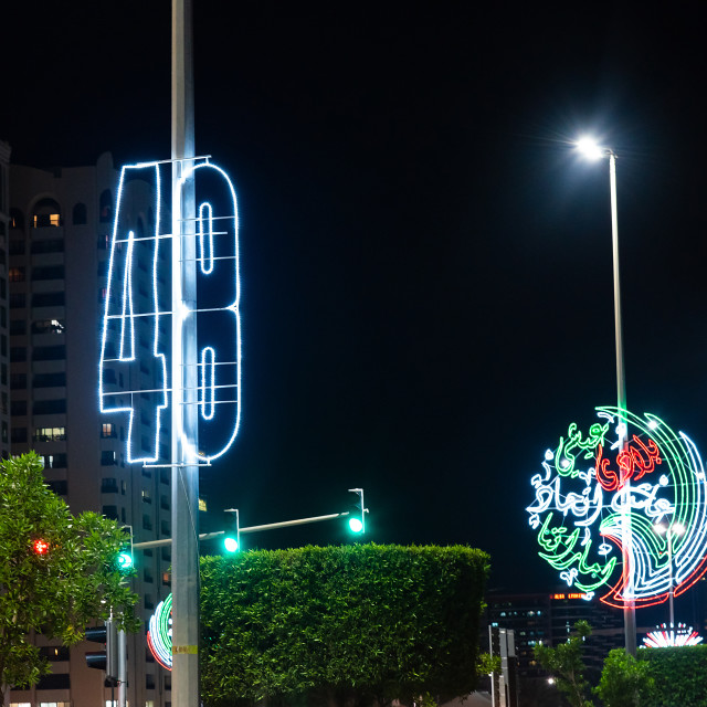"""""""Abu Dhabi downtown Corniche road decorated for the United Arab Emirates national day celebration at night"""" stock image"""