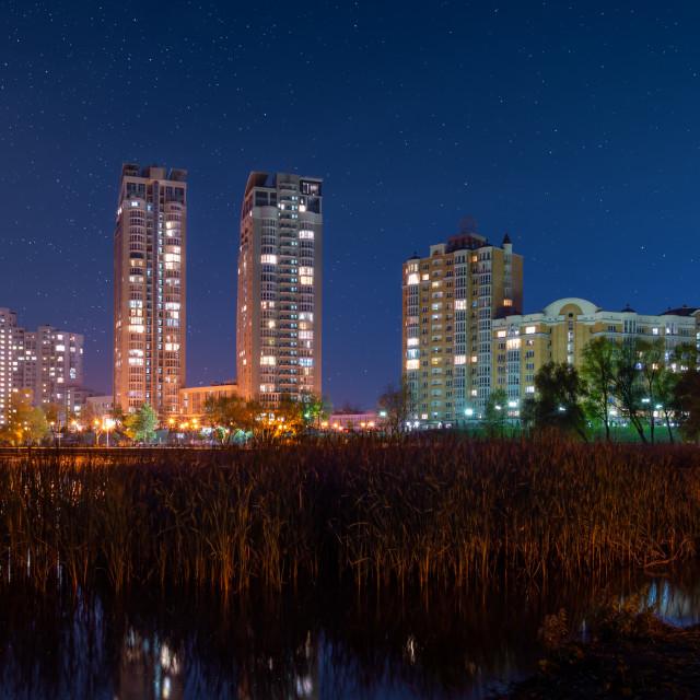 """Modern buildings in the obolon district of Kie"" stock image"