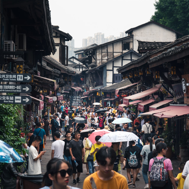 """""""Crowded Ciqikou ancient town in the Shapingba District of Chongqing Municipality of People's Republic of China"""" stock image"""