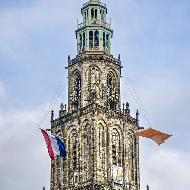"""""""Martini tower in Groningen with flags"""" stock image"""