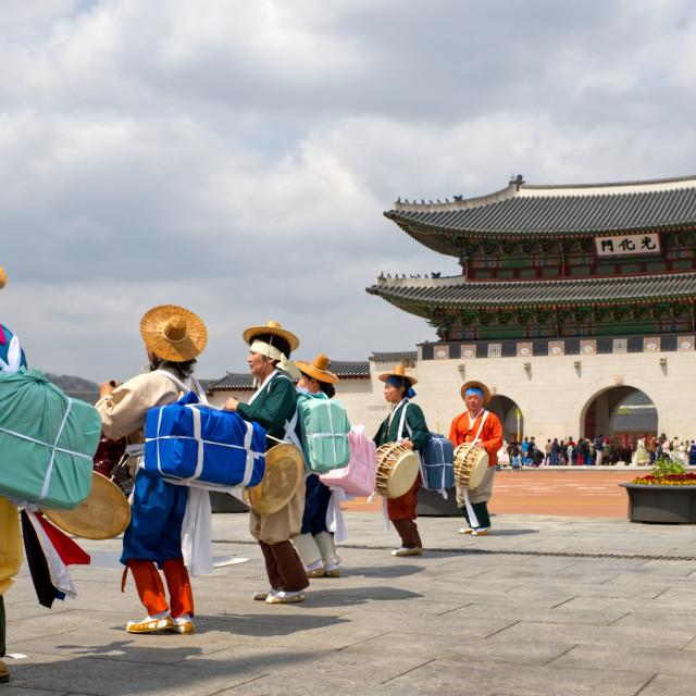 """Gwanghwamun Gate"" stock image"