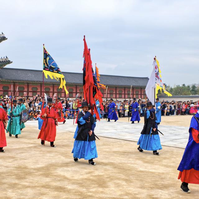 """Changing of the guard at Gwanghwamun"" stock image"