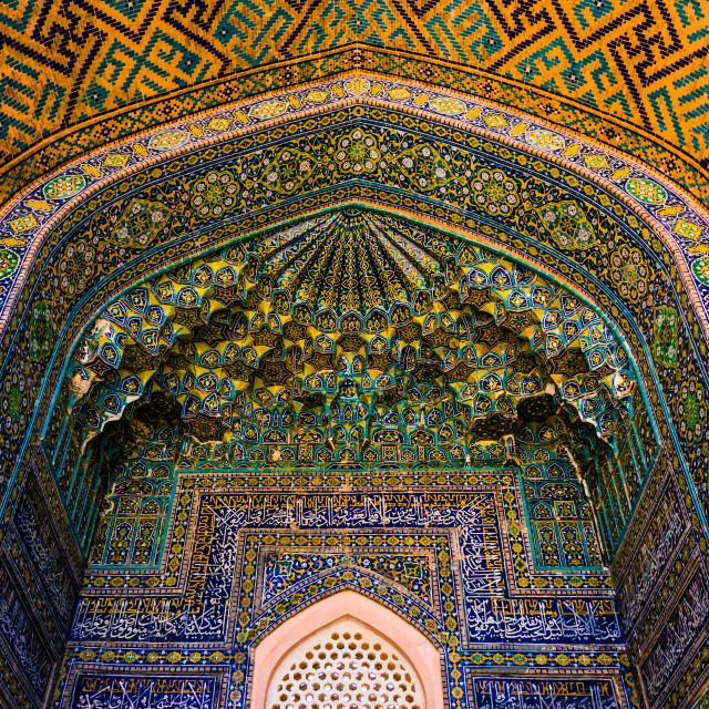 """Registan, an old public square in Samarkand, Uzbekistan"" stock image"