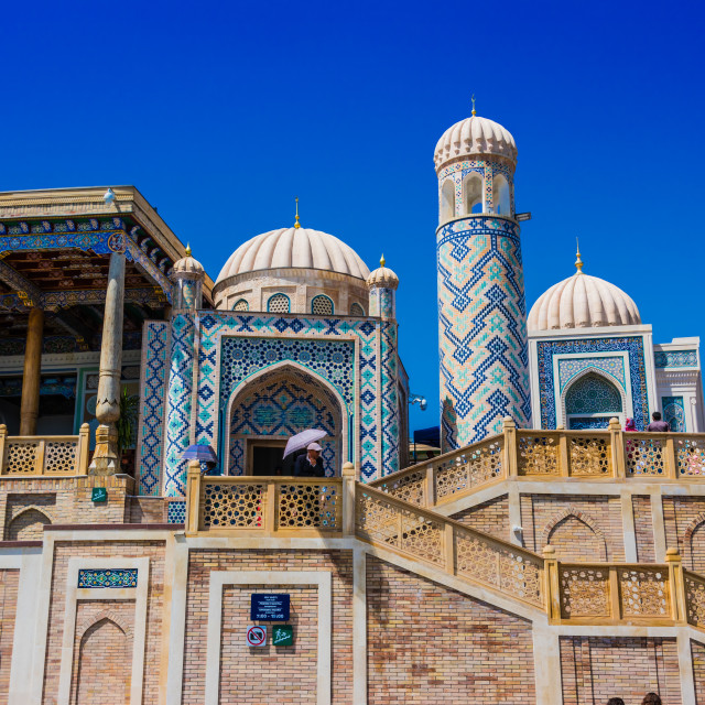 """Memorial complex of Islam Karimov Samarkand, Uzbekistan"" stock image"