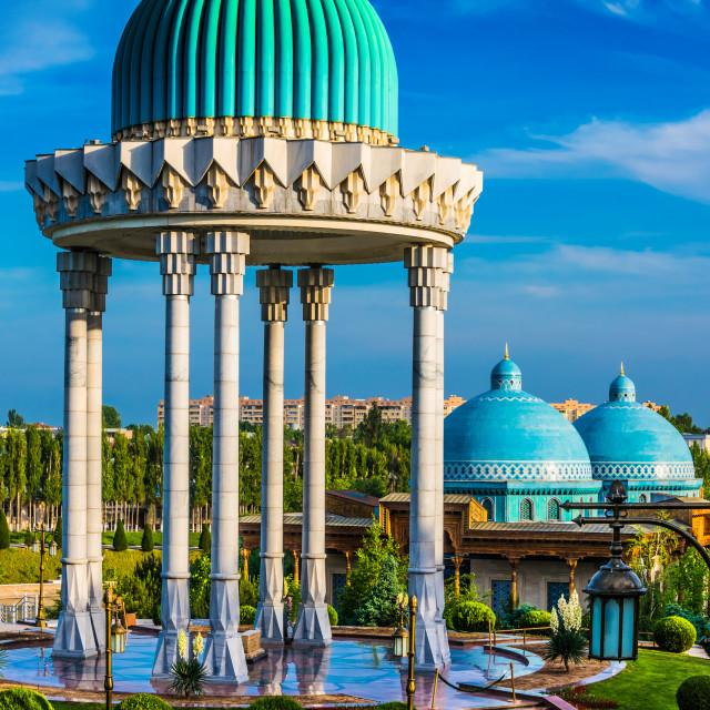 """Memorial to the Victims of Repression in Tashkent, Uzbekistan"" stock image"