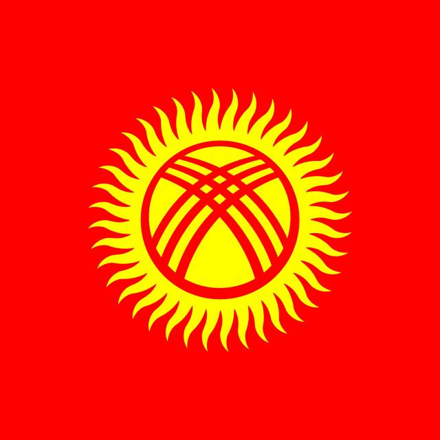 """Flag of Kyrgyzstan"" stock image"