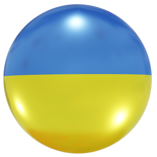 """Ukraine national flag button"" stock image"